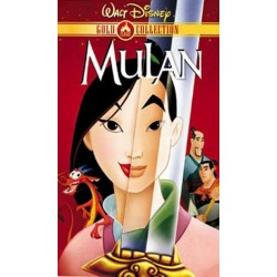 Mulan: Gold Collection (VHS)
