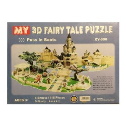 Puss in Boots - My 3D Fairy Tale 116 Piece Puzzle